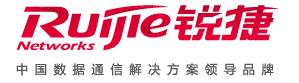 Ruijie(锐捷)