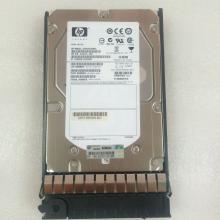 600GB 15K M6612 SAS 3.5