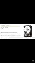 SUGON HGST 2TB 3.5寸 HDD