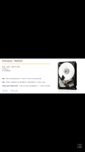 SUGON HGST 4TB 3.5寸 HDD